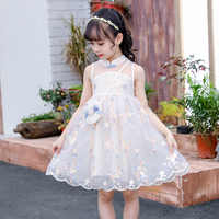 Big Girls Princess Cheongsam Bow Dress With Bag Children New Fashion Dresses 1.3kg#68