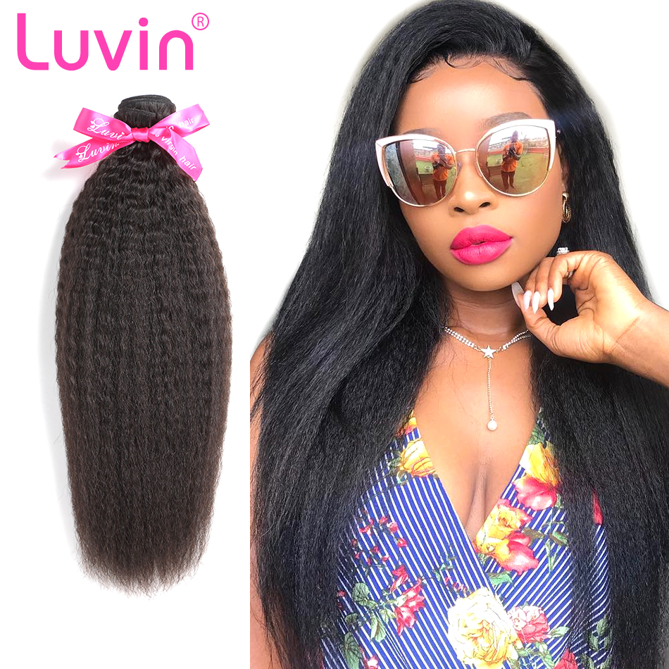 Luvin Brazilian Virgin Hair Kinky Straight Hair 100 Unprocessed Human Hair Weave Bundles Free Shipping