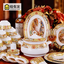 56 head of household Jingdezhen bone china tableware glazed ceramic bowl dish set