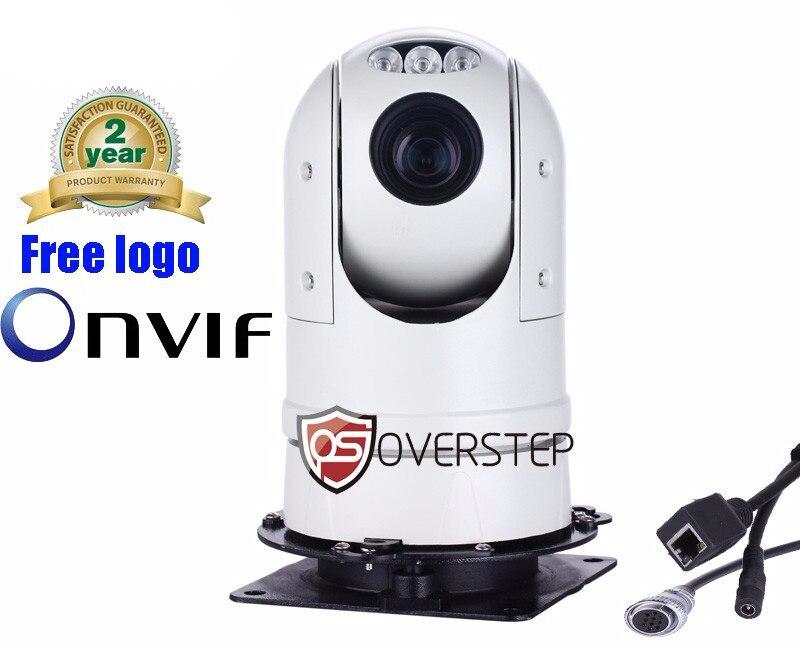 Livraison gratuite 1080 P 2MP ONVIF 20X MINI IR PTZ IP caméra Mini haute vitesse dôme extérieur étanche PTZ IP caméra ptz caméra pour voiture