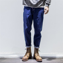 Jeans pencil pants male brief street casual male denim trousers trend