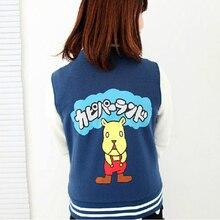 Anime Noragami Cos sudadera cremallera de moda chaquetas mujeres hombres Tops Harajuku Cosplay del abrigo Vestidos