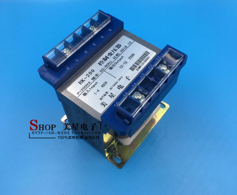 220V 0.9A Transformer 480V input Isolation transformer 200VA Control transformer copper Safe Machine control transformer недорго, оригинальная цена