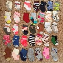 Коллекция года, 5 пар, хлопковые нескользящие носки для новорожденных детские носки-тапочки милые детские носки для малышей с мультяшными животными для мальчиков и девочек