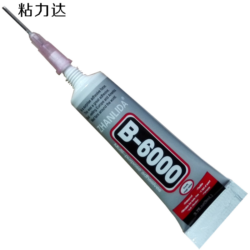Rhinestone Glue B6000 9ml Epoxy Resin Super Glue Similar E6000 Sealant For Jewelry Rhinestone Glass Mobile B-6000 Uv Glue Gun