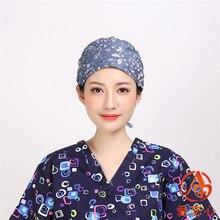 Хлопковая кепка для операционной комнаты с принтом, головной платок, гигиенический и Пылезащитный колпак для зубной еды