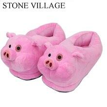 Kamienna wioska biała różowa świnia zwierząt drukuje bawełniane domowe kapcie zabawne pluszowe zimowe buty wewnętrzne klapki damskie Plus rozmiar