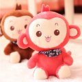 High Quality Super Kawaii Cute Monkey Plush Toy Baby Toy Kids Gift 20cm anime Monkey stuffed Dolls Free Shipping