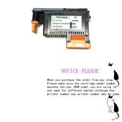YOTAT kaseta z dla HP 70 głowica drukująca do HP70 głowica drukująca Z2100 Z5200 Z3100 Z3200 Photosmart PRO B9180 w Tusze do drukarek od Komputer i biuro na