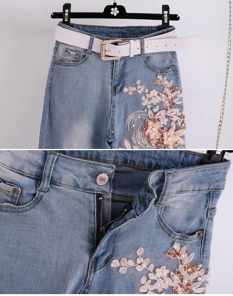 Женский джинсовый комплект с завышенной талией 2019 Летний Новый комплект с футболкой и джинсовыми штанами Женский комплект с вышивкой из двух предметов женский спортивный костюм