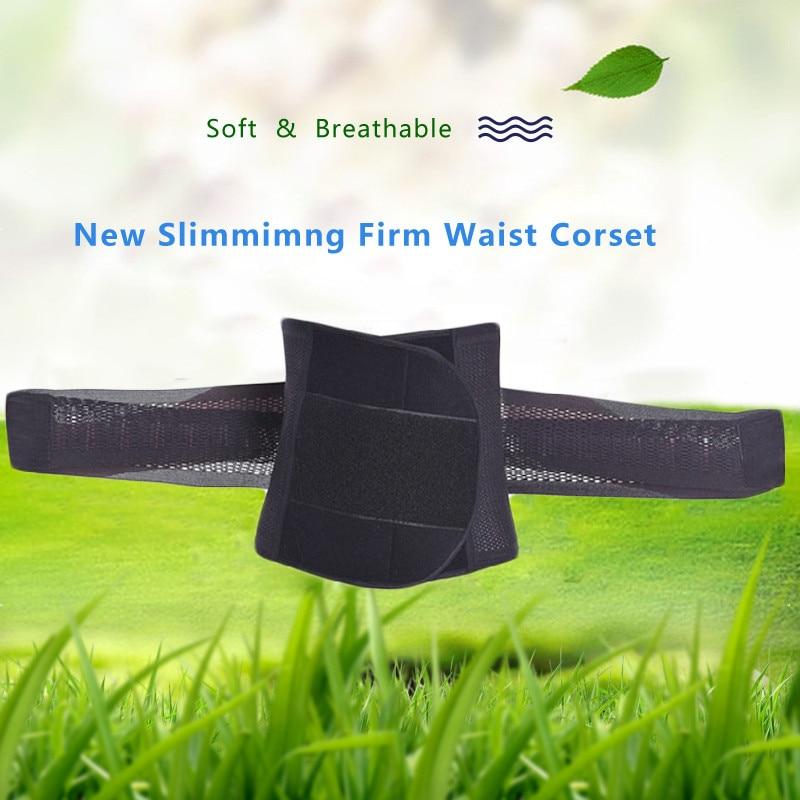 NINGMI Women Waist Trainer Modeling Belt Body Shaper Slimming Postpartum Belly Band Pulling Underwear Corsets Firm Velcro Strap (15)