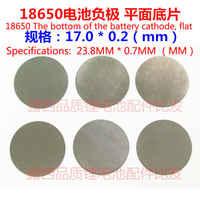 50 teile/los 18650 lithium-batterie kann punktschweißen negative 18650 elektrischen kern spezielle flugzeug negativen platte negativen platte