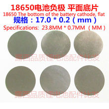 18650 lithium battery can spot welding negative electric core special plane plate
