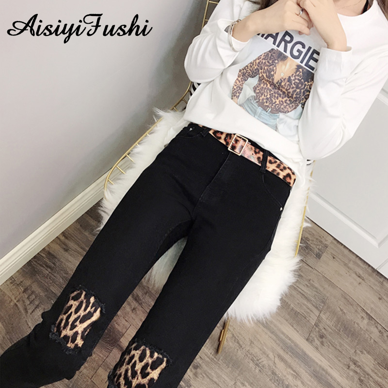 Leopard Jeans for Women black Ripped Jeans Denim Pants Holes Destroyed Knee Pencil Pants Casual Trousers Stretch Ripped Jeans