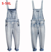 2015 New Men's Denim Overalls Trousers Suspenders Extra Large Biggest Size S-5XL Men Denim Rompers Jumpsuits Pants Jeans
