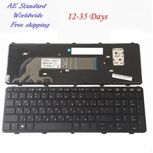 Russian Laptop keyboard FOR HP For PROBOOK 450 GO 450 G0 450 G1 470 455 G1 450-G1 450 G2 455 G2 470 G0 G1 G2 S15 / S17 RU Black