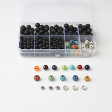 LanLi  300pc/box packed 4/6/8mm Natural Volcanic Lava Stone beads DIY men and women Bracelet necklace jewelry accessories