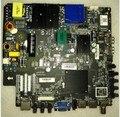 TP. MS638.PC822 4K сетевая плата с пультом дистанционного управления