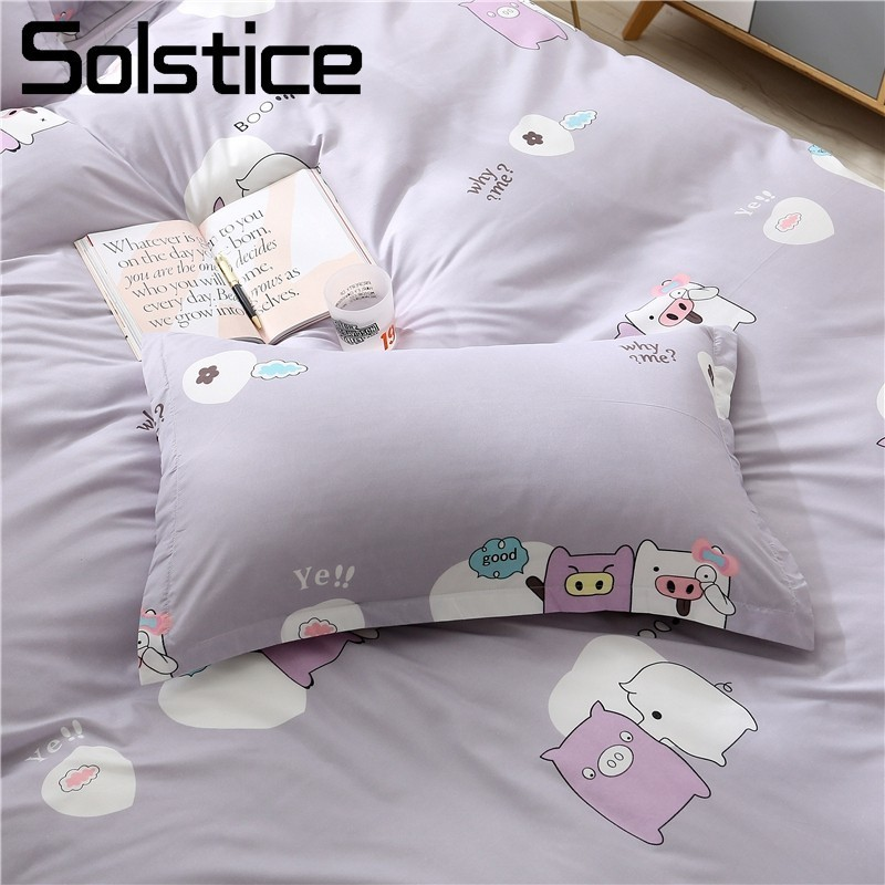 Solstice Home Textile Pillow Case Cover Gray Cartoon Pig Kids Child Adult Boy Girls Bedding Pillowslip 1 Piece 46x72cm 18x28inch image