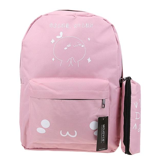 cdb4d73dea 2pcs New Fashion Women Nylon Cute Backpack Floral Printed Girls School Bag  Girls Backpacks Student Schoolbag