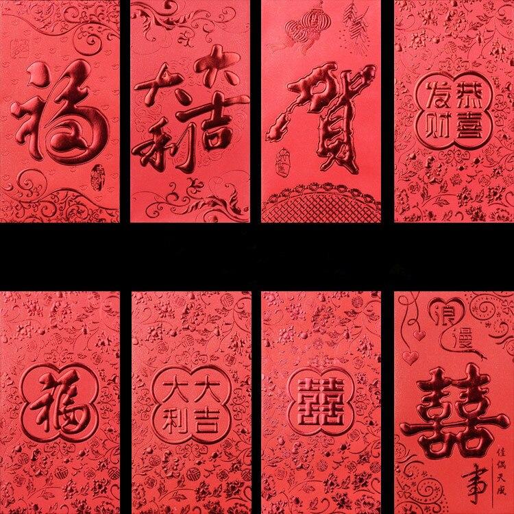 30pcsset New Year Red Envelope Wedding Red Envelope