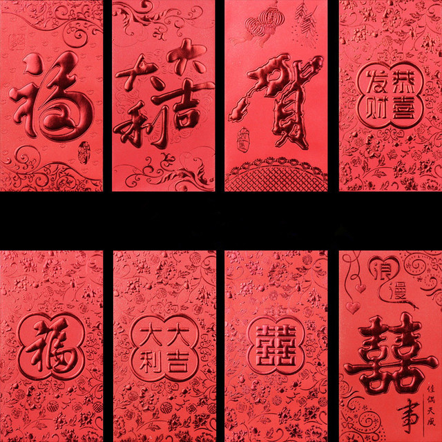 30pcsset new year red envelope wedding red envelope chinese new year red pocket spring - Red Envelopes Chinese New Year