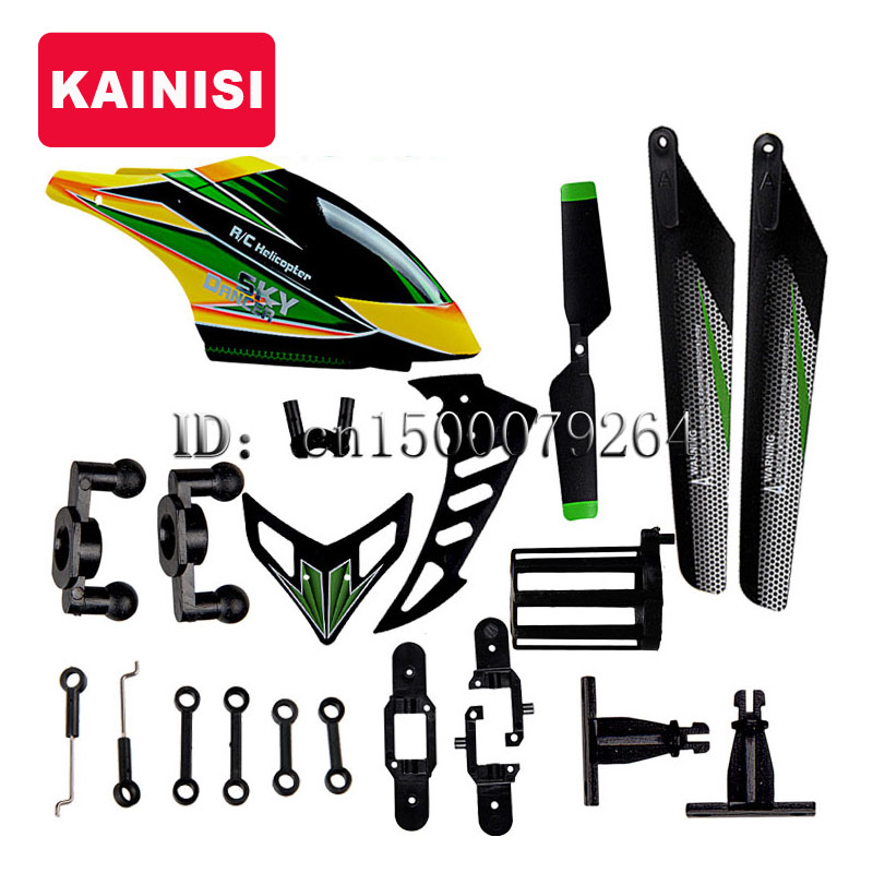 WL Toys V912 bonnet Main Rotor Blade Grip rear tail motor spare parts package WltoysV912 Helicopters - -KAINISI- Store store