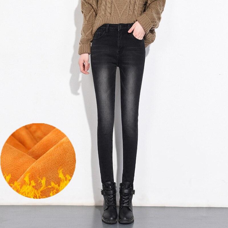 Skinny Women's Warm Jeans For Woman Thick Velvet Winter Warm Jeans Women Stretch higt waist Jeans elasticity Denim Pencil Pants
