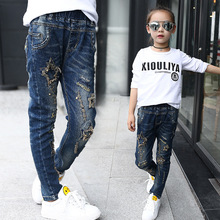 Girls Jeans Sequined Star Denim Pants For Girls Clothing Children Distrressed Jeans 2016 Brand Casual Trousers four 6 eight 10 12 Years