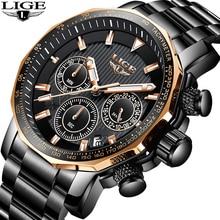 Fashion Business Quartz Large Dial Clock LIGE9913