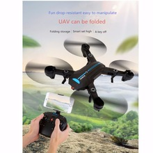 BLLRC 4-channel 6-axis one-touch back to headless mode remote drone A6 Foldable WIFI 0.3MP, 2.0MP camera RC quadcopter