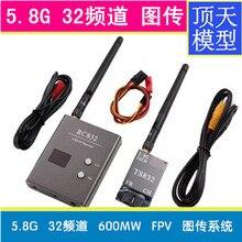 Envío Gratis 32 punto 5,8G 600MW TS835 600mw figura TS835 transmisor FPV antena receptora