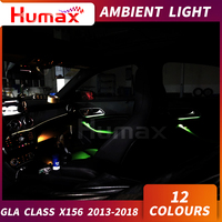 Car LED Illuminated Atmosphere Ambient Light Lamp Fit for For GLA class X156 GLA200 GLA300 car interior auto style accessories