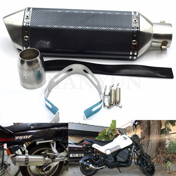 for Motorcycle parts Exhaust Universal 51mm Stainless Steel Motorbike Exhaust Pipe for Honda CBR 600 F2 F3 F4 F4i CBR300R