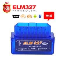 Высокое Качество Прошивки V1.5 Супер Мини ELM327 Bluetooth С PIC1825K80 OBD2 Диагностический Инструмент ELM 327 V1.5 Bluetooth Бесплатная Доставка