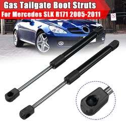 2X Rear Trunk Tailgate Boot Gas Spring Shock Lift Strut Struts Support Bar 1717500036 For Mercedes For Benz SLK R171 2005 - 2011
