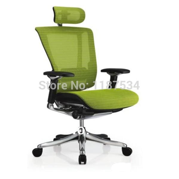 Ab Swivel Chair Dark Green Covers L Ham Ergonomic Office Executive Mesh High Back With Headrest