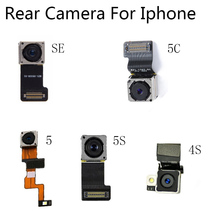 Back Camera  With Flex Cable Facing Model 100% Tested Cell Phone Parts For Iphone 4S 5 5S 5C SE Rear