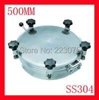 Новое поступление 500 мм SS304 круглую крышку люка с давлением круглый бак люка двери Высота: 100 мм Hatch