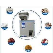 5g-500g Food Racking machine Granular powder medicinal weighing Filling machine version installed Packing machine