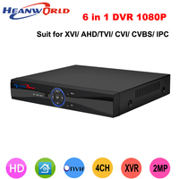 Hot Selling 1080P Hybrid 4 Channel AHD DVR 3 In 1 Recorder 1080P 720P NVR HVR