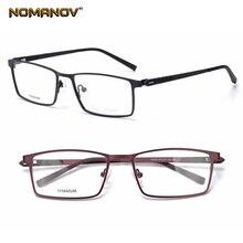 Business Fashion Full-rim Ultralight Titanium Frame Custom Made Prescription Glasses Photochromic Grey/Brown Myopia Near-sighted