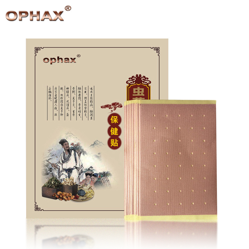 OPHAX 40pcs/4bags Pain Relief Balm Patch Chinese Medical Plaster Neck Joints Rheumatism Arthritis Muscle Pain Patch Stickers New