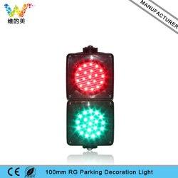 البلاستيك عدسة بيت العنكبوت 100 ملليمتر AC 110 فولت 220 فولت 230 فولت الأحمر الأخضر إشارة مرور ضوئية