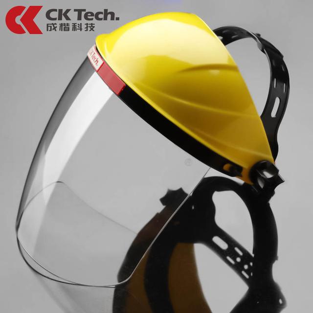 CK Marca Tech 2016 Pantallas Cara Máscara de Protección Contra Salpicaduras Laboratorio Casco Anti-aceite de Cocina de Humo Negro de Humo de Airsoft máscara 3117