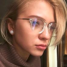 KOTTDO Fashion Women Retro Eye Glasses Frame Men Brand Metal Vintage Eyelasses Optical Glasses Frame With Clear Lens Oculos