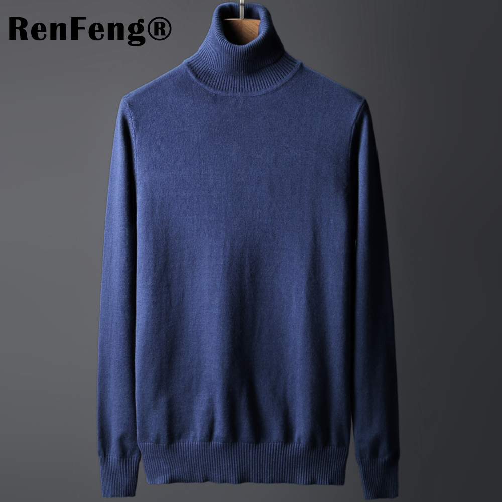 Winter High Neck Thick Warm Sweater Men Turtleneck Cardigan Wool Mens Sweaters Slim Fit Pullover Men Knitwear Male Double collar (5)