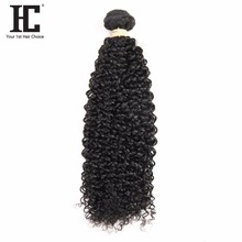 HC Hair Products Brazilian Curly Weave Human Hair Bundles 1 Piece Natural Color 10-28inch Remy Hair 100g/pcs Can Be Straighten
