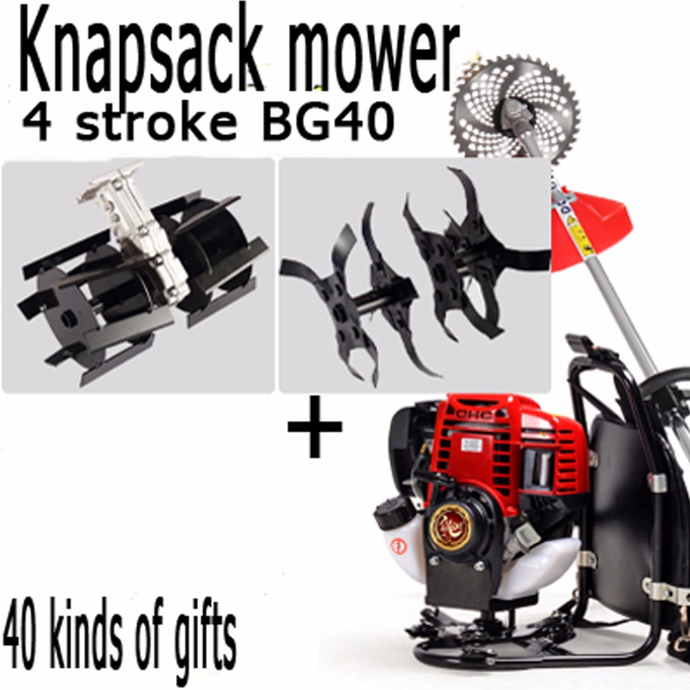 Hedge Trimmer grass cutter Pole Saws Grass Trimmer Power Tool Parts hedge Lawn mower harvester Soil