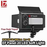 JINBEI New EF-20 20W Bi-Color Dimmable Slim DSLR Video LED Light Constant Output Free Tripod for Canon Nikon Camera DV Camcorder